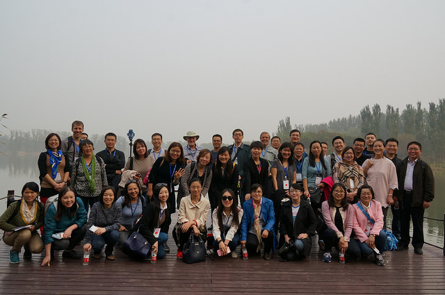 Beijing, China In-Country Training