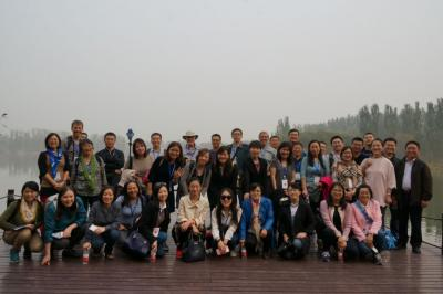 Group photo from the PRC In-Country Training Session